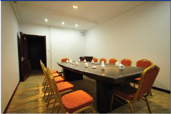 Hongtai Hotel : 酒店会议室