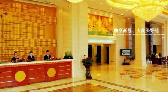 Taiyangdao Hotel: 照片描述