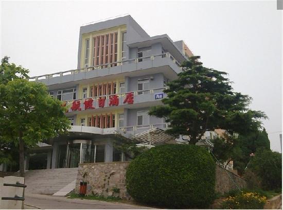Minhang Holiday Hotel