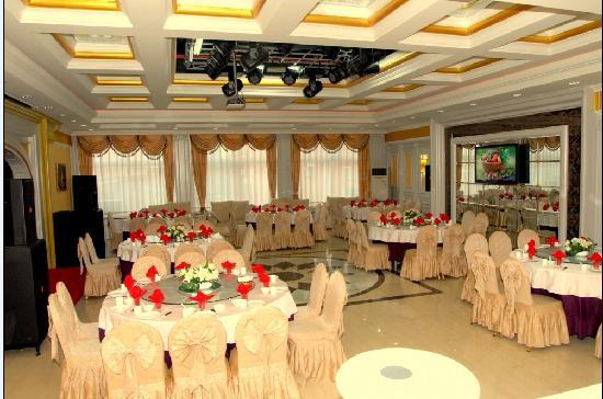 Junxie Hotel Dalian: 照片描述