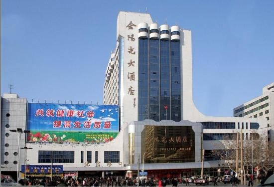 Golden Sunshine Hotel Zhengzhou
