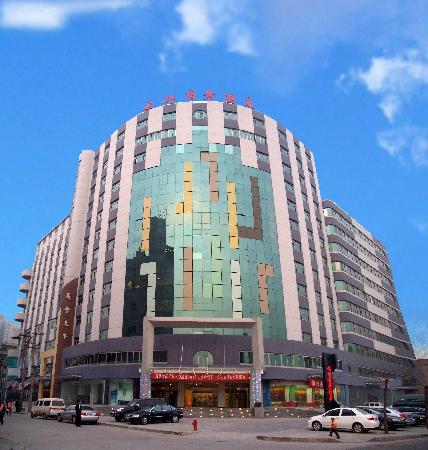 Xi'an Yanlian Hotel