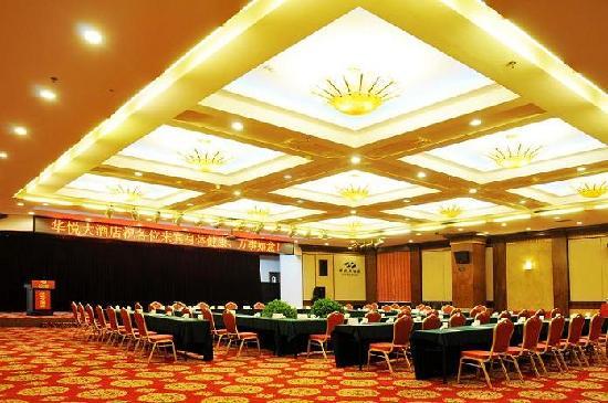 Photo of Hua Yue Hotel Changsha
