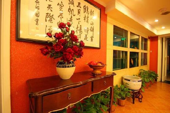 Yin Fa Hotel: 餐厅