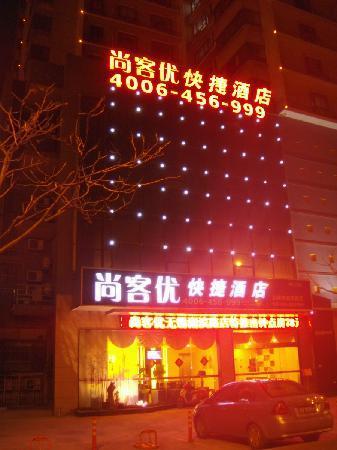 Thankyou Inn (Wuxi Hubin Road): dsc00227_meitu_3