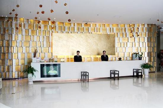 The Suites Shanghai: 酒店大堂