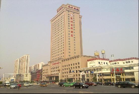 Jingzhou International Hotel