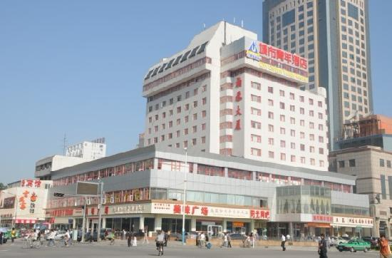 Motel 168 Shijiazhuang Financial Street