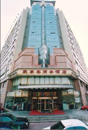 Aizunke Hotel Qingdao Fuzhou South Road