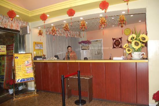 Home Inn Taiyuan Railway Station : 如家前台