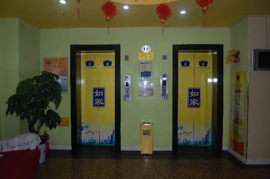 Home Inn Taiyuan Railway Station : 如家电梯