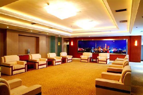 Riverfront Business Hotel: 贵宾休息室