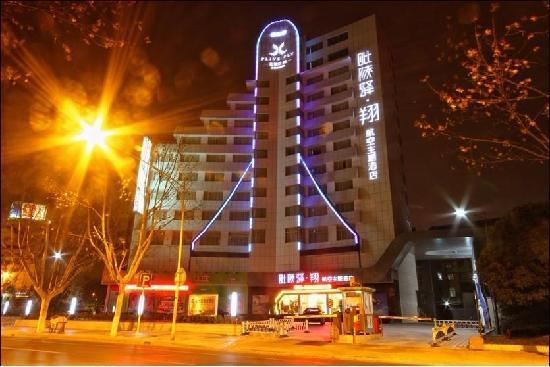 Plive Fly Aviation Theme Hotel