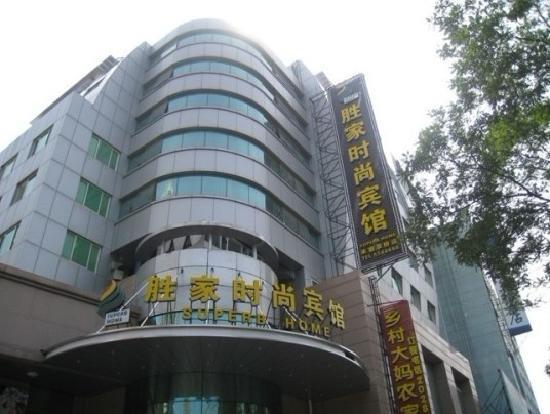Shengjia Fashion Hotel