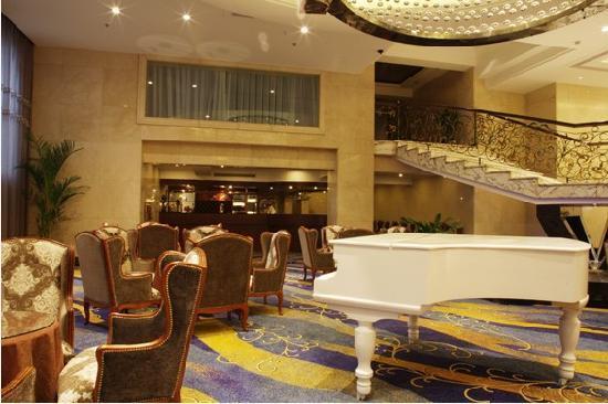 Chengdu Tianren Grand Hotel: 堂吧