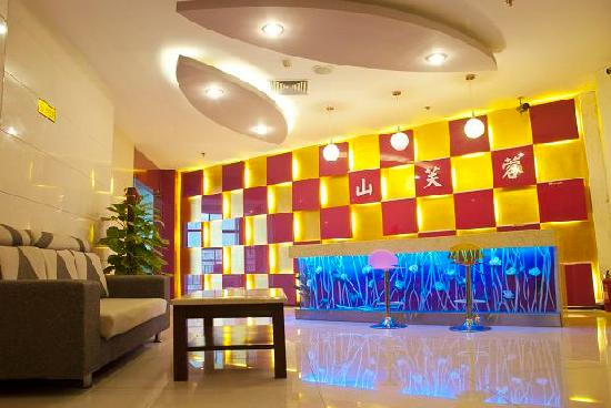 Shanfurong Fashion Hotel: getlstd_property_photo