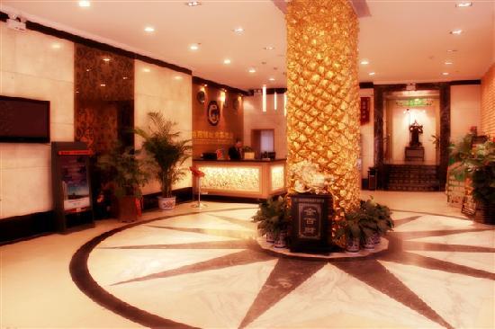 Mingyue Business Hotel: 大厅