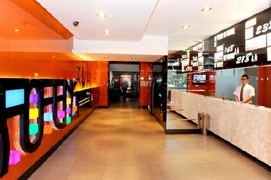 Baofeng Hotel Harbin Xuanhua: 大厅