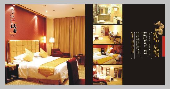 Hanzun Hotel