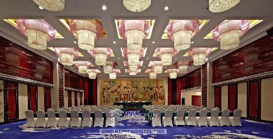 Vienna Hotel Changsha Shengfu Jinfang: 国际会议中心