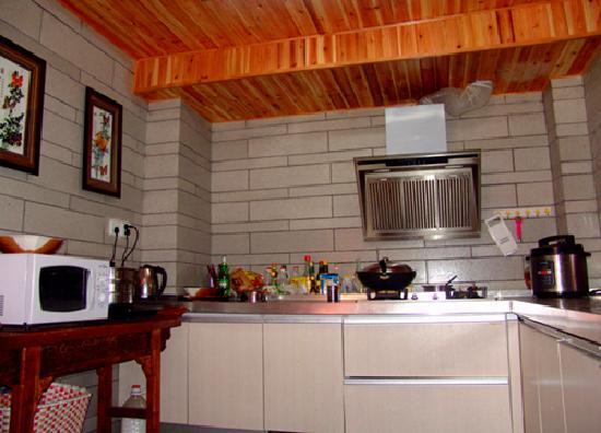 Qiwei Shenghuo Yard Gucheng Branch Inn : 自动开放式厨房