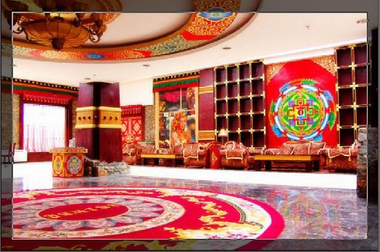Dazang Guge Wangchao Hotel