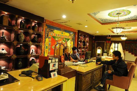 Dazang Guge Wangchao Hotel: 酒店前台