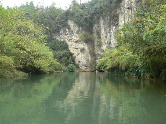 Tianhe Lake : 天