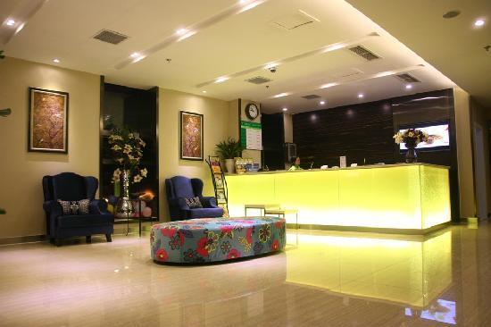 Laike Express Hotel: 大厅
