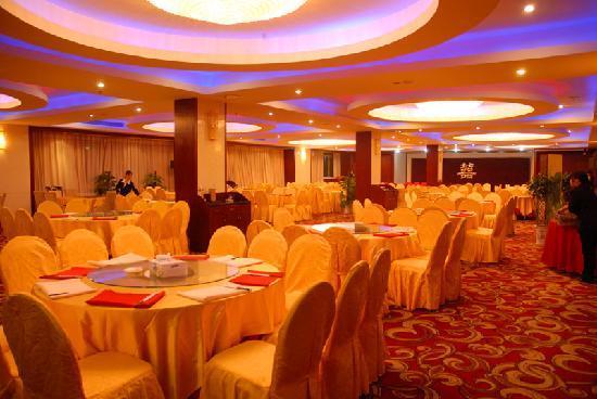 Liannan International Hotel : 宴会厅