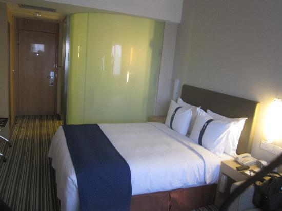 Holiday Inn Express Shanghai New Hongqiao: IMG_1824