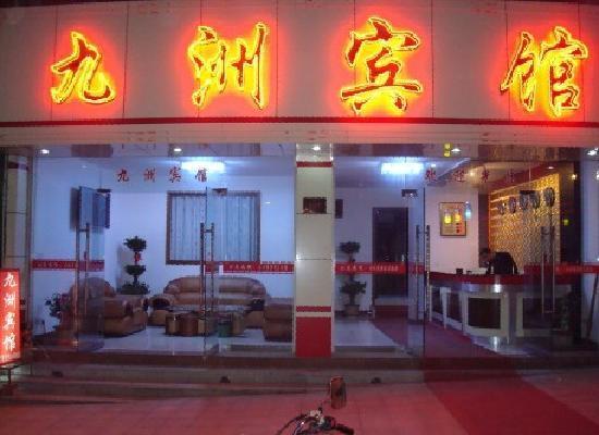 Pan'an County, China: 宾馆外观