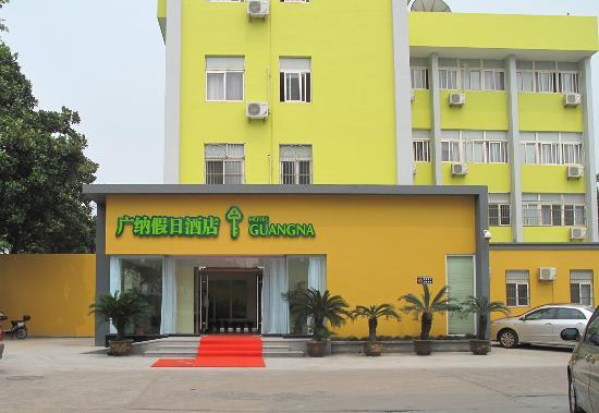 Guangna Holiday Hotel : getlstd_property_photo