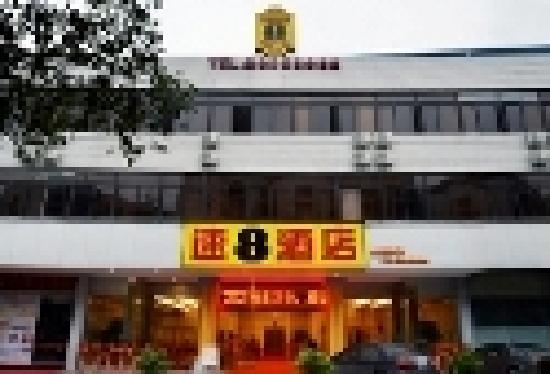 Super 8 Hotel Fuzhou Bai Hu Ting