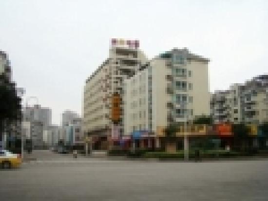 Super 8 Hotel Fuzhou Jin Shan Rong Cheng Square
