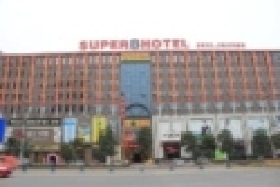 Leshan Celebrity Hotel - mapquest.com