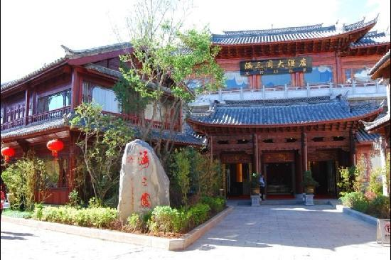Photo of Hansange Hotel Lijiang