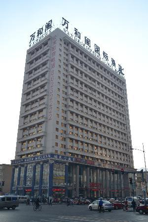 Jinjiang Wonhure International Hotel