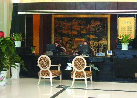 Donghan Hotel
