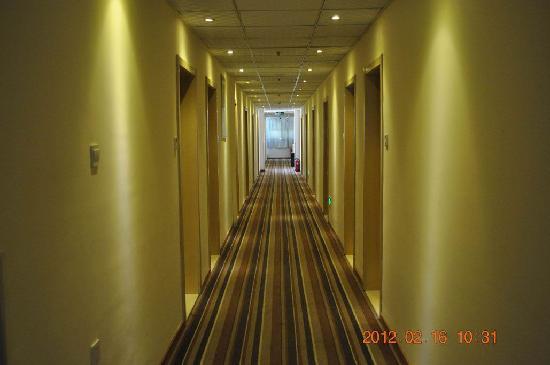 Zhisheng Hotel Beijing : 楼道