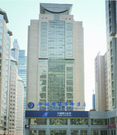 Photo of Southern Sky Pearl Express Hotel Beijing