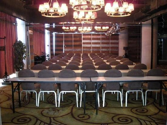 Ruyi Shanhai Hotel: 多功能宴会厅