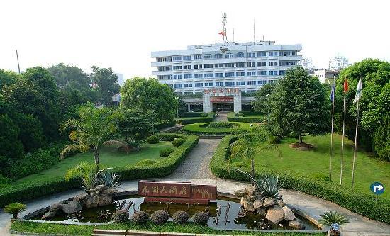 Wenzhou Hua Yuan Hotel