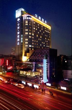 Photo of Huachen Kenzo Hotel Hangzhou