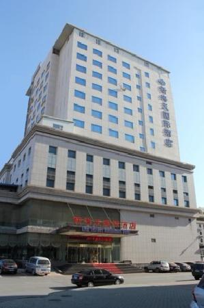 Photo of New Sea View International Hotel Dalian