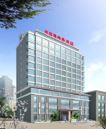 Photo of Grand Garden Hotel Nanchang