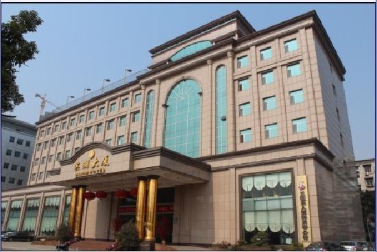 Binhu Hotel Wuhan