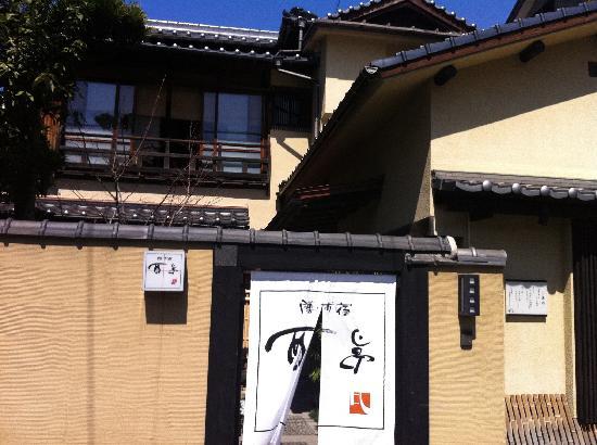 Zen Oyado Nishitei: 整个很惊艳