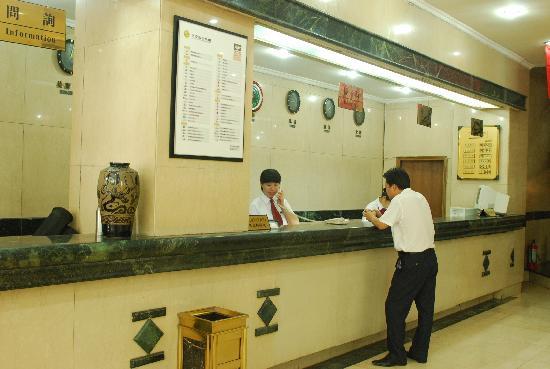 Sinorama Hotel