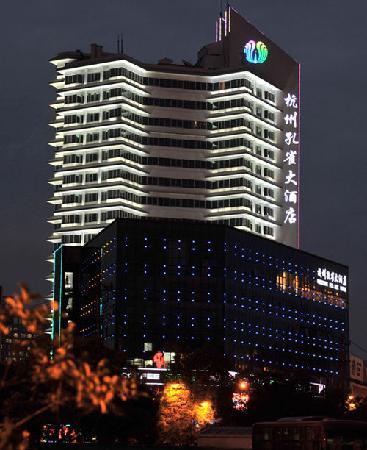 Hangzhou Peacock Hotel